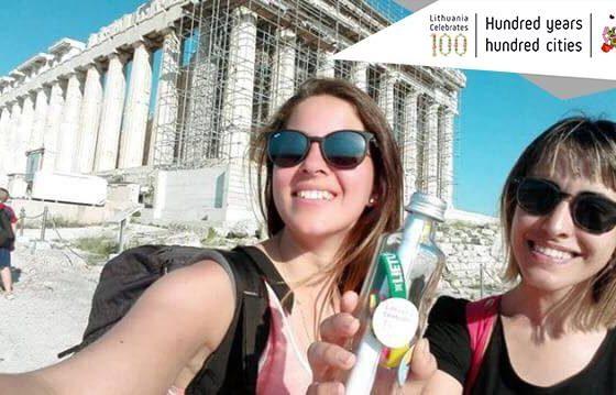 Akropolis new